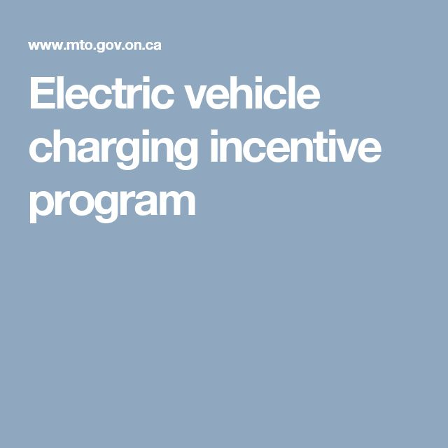 Electric vehicle charging incentive program