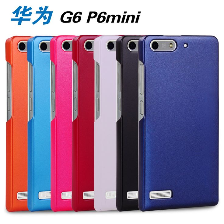 7 Colors Huawei Ascend G6 Hard Case For Huawei G6 Huawei P6 Mini Protective Back Case Cover+Free Gifts € 5,20
