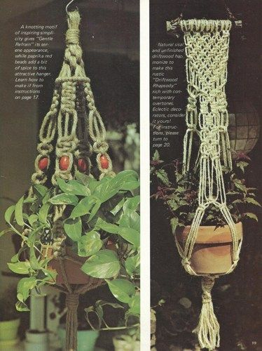 VINTAGE 1974 CRAFT COURSE PUB - EASY TO MAKE MACRAME POT HANGERS