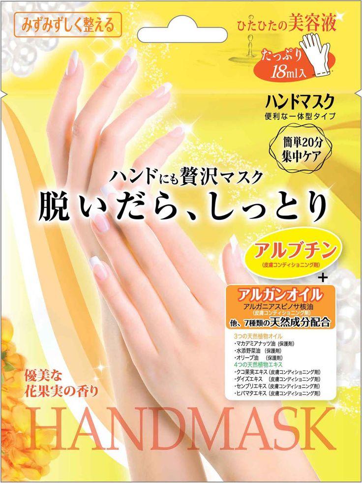 Hand Moisturiser