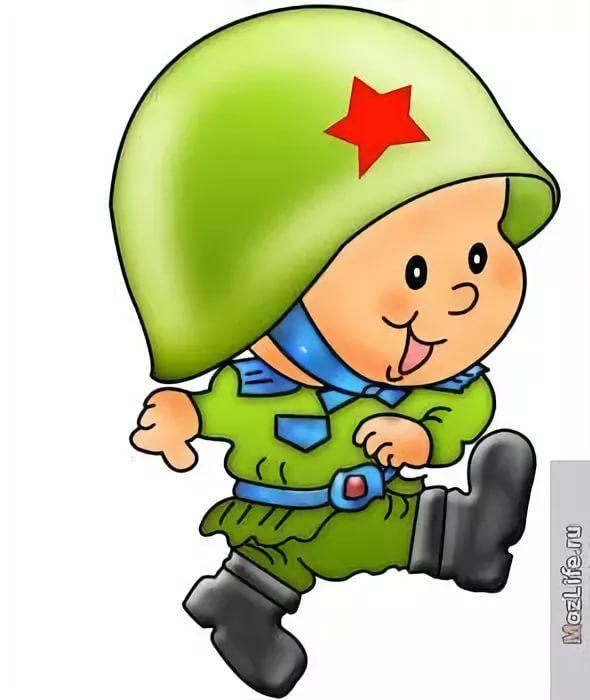 мультяшные картинки военных: 10 тыс изображений найдено в Яндекс.Картинках