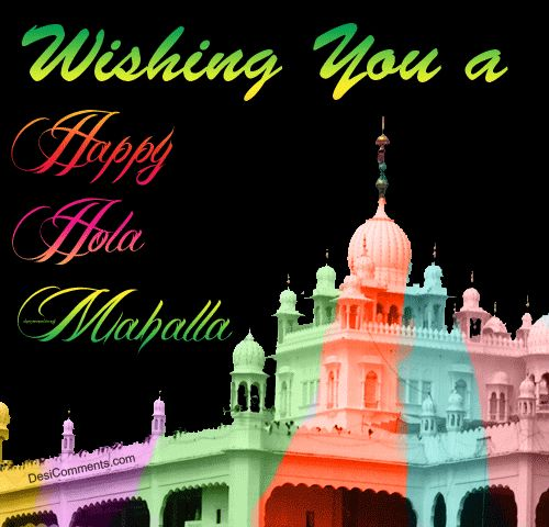 Hola Mohalla-Holi SMS, Text Messages, Wishes, Greetings, Funny SMS