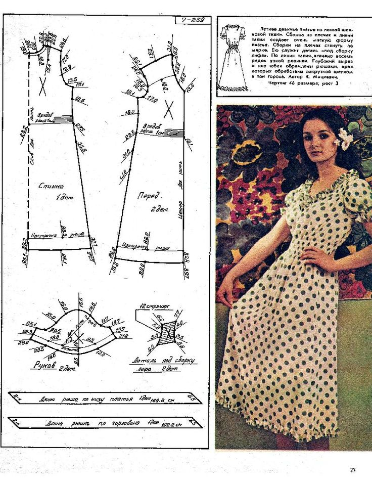 Lutterloh Dress Pattern http://club.season.ru/index.php?act=Attach&type=post&id=232277