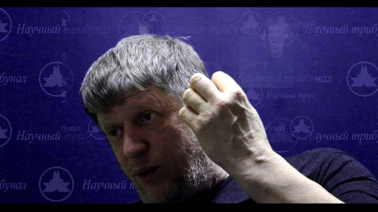 "Кушелев, Рыбников на ""Катющик ТВ"" #наука #физика ★ ✔"