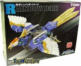 Zoids Genesis Tomy Japanese Kit GZ-011 Rainbow Jerk