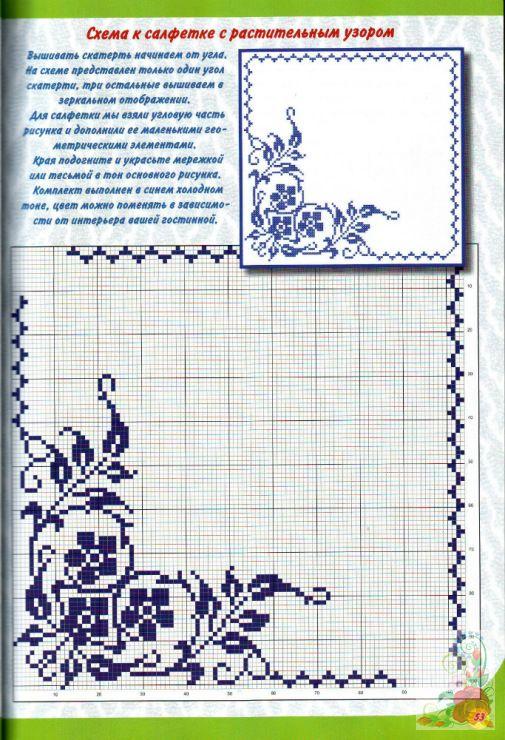 FOR NOTE PAPER DESIGN  Gallery.ru / Фото #188 - Вышивка-нравится-7 - dilar57