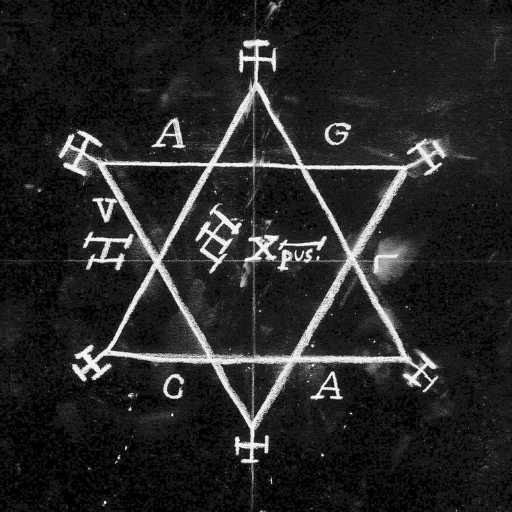 """Pentacle of Solomon from  """"Heptameron: or, The Magical Elements""""  20 March 2013  three days before the Eve Ov Baphomet"""