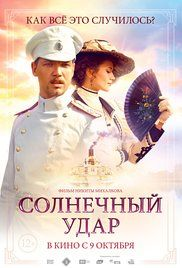 Nikita Mikhalkov Movies Online. Only one night with the stranger becomes the real delusion for the main character. This sunstroke doesn't release it even in most damned days of death of the Russian Empire - According ...