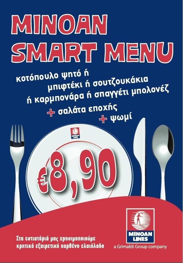 smart menu
