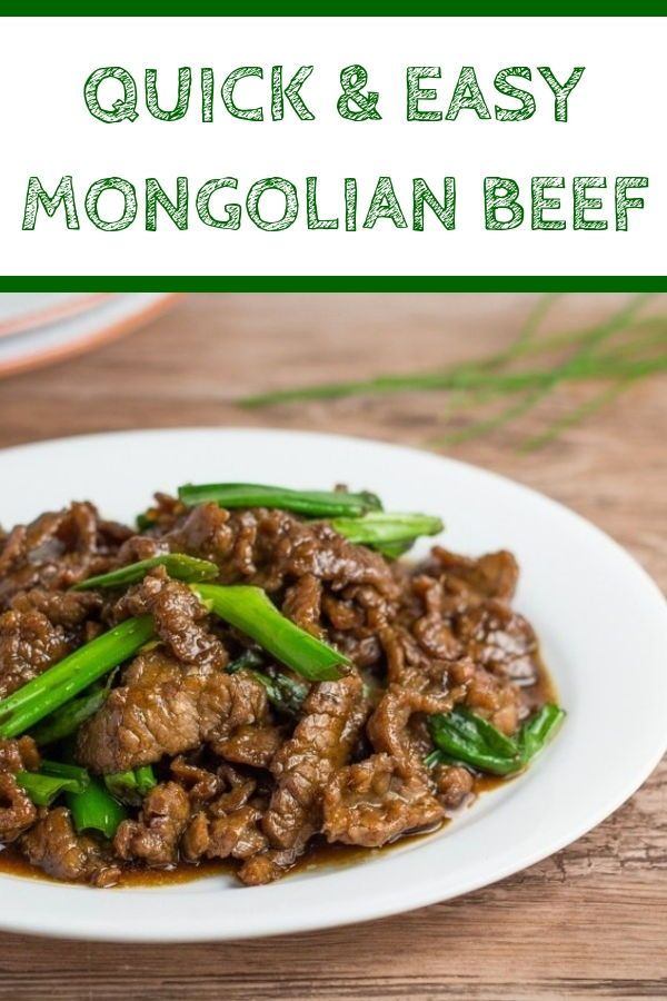 Easy Mongolian Beef Recipe With Images Night Dinner Recipes