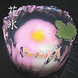 Japanese Sweets, wagashi, summer brocade ball Atsumono Suichuka