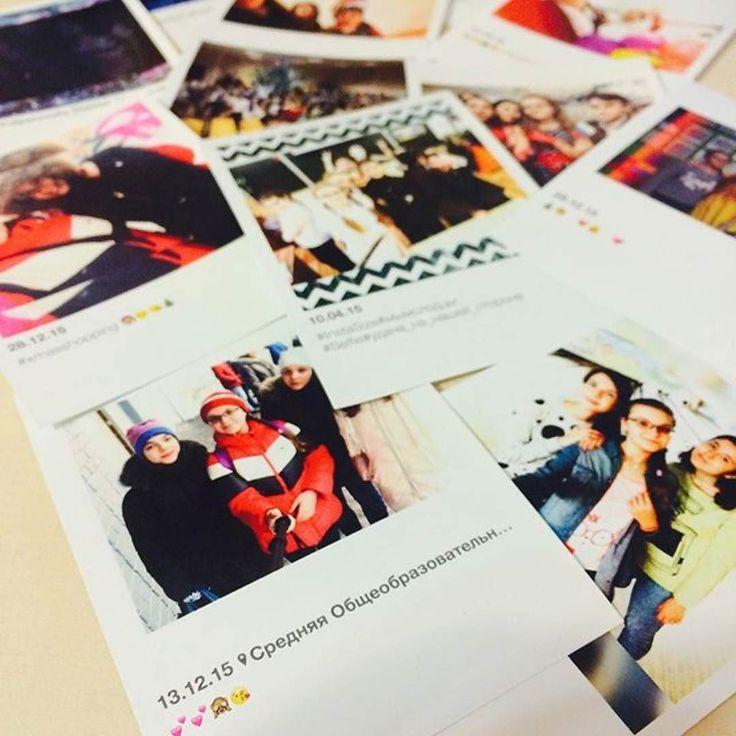 #Repost@ami_aliul #memories Друзья теперь все перепосты с вашими фотографиями BOFT автоматически получают промо-код на 2 бесплатных фото (пишите в директ или в ВКонтакте). А фото которое за неделю наберет больше всех лайков в своём аккаунте получит дополнительный приз!  Подводим итоги каждый понедельник!Ждём вас в ТЦ Аквамолл и ТЦ Самолёт!  Выкладывайте наши фотографии участвуйте в розыгрыше призов! Не забывайте отмечать нас на фото.  #boft #boft_ulsk #ulsk #ulyanovsk #ульяновск #симбирск…