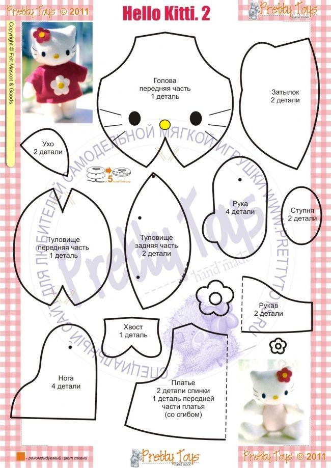 Hello Kitty. 2 - free pattern