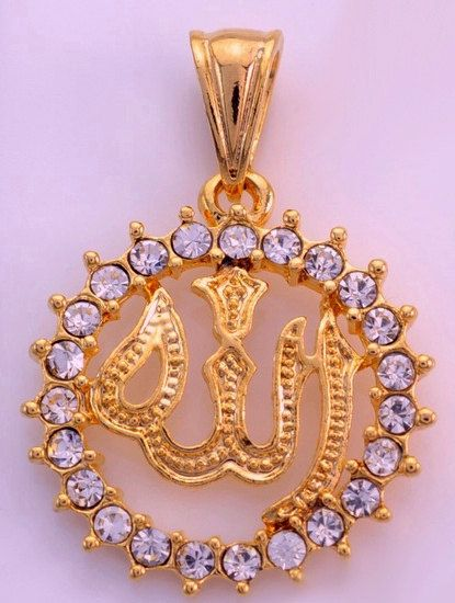 allah pendant with necklace 18k gold Plating by 18kgoldjewelry, $10.96