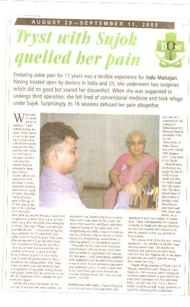 Interview in Guardian Chronicle