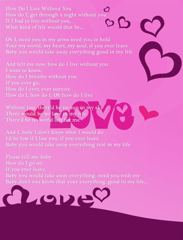 ♥♥♥  Sher-O-Shayari  ♥♥♥: How Do I Live Without You...Valentines Day Poetry