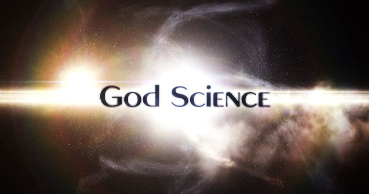 God Science: Episode One - The Simulation Hypothesis