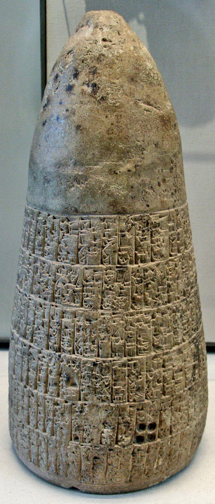 Cone of Enmetena king of Lagash u201cThe