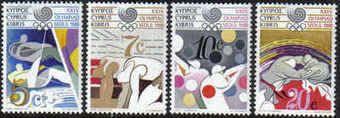 Cyprus Stamps SG 722-25 1988   Seoul Olympic games  MINT