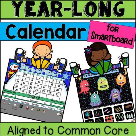 Smartboard Calendar for the whole year! Includes 12 calendars PLUS Common Core SMARTboard activities for Kindergarten and First Grade. addition, subtraction, tens, ones, short vowels, time, weather, 100 days, numbers, counting and more...January, February, March, April, May, June, July, August