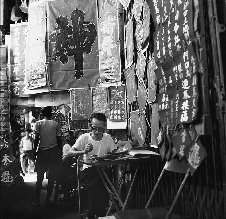 a stall selling chinese calligraphy in chinatown for the chinese new year festival photo - Chinese New Year 1969