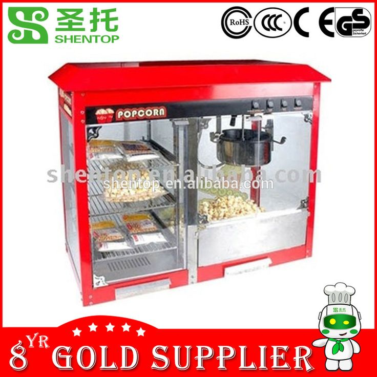 Shentop Hot Sale Automatic Electric Commercial Popcorn Machine/Food Machine ST-PM808
