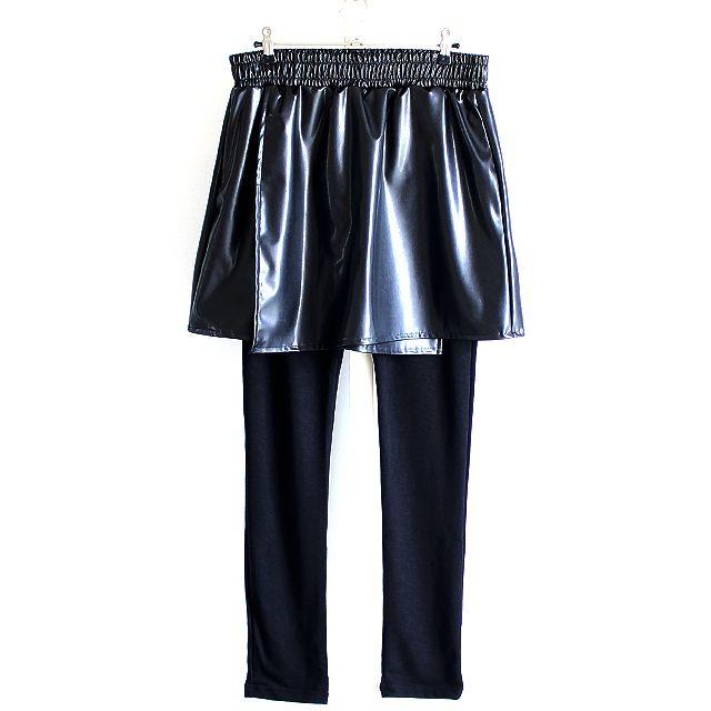 モード系ファッションの通販サイトalbino(アルビノ)です。こちらではフェイクレザー巻きスカート付きレギンスパンツに関して紹介しております。他にもメンズ、レディース共にお使い頂けるモード系ファッションアイテムをご用意しております。