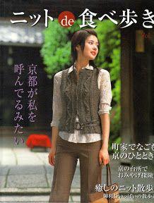 AMIMONO KOBO Vol.1 - Azhalea Let's Knit 1.1 - Picasa ウェブ アルバム