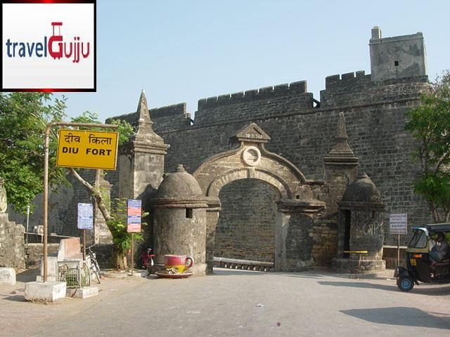 www.travelgujju.com diu Fort