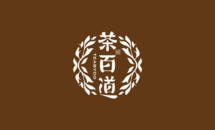 TEABYDO 茶百道 | 标志可乐!-Logocola.com