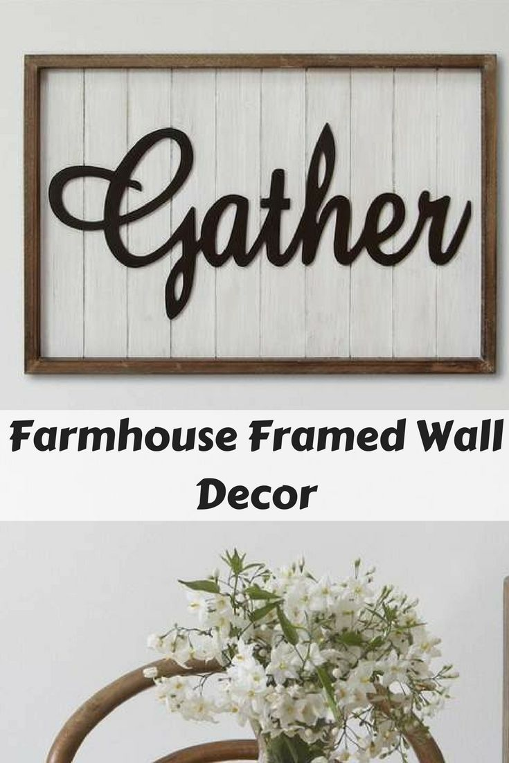 Kohl S Home Decor Farmhouse Framed Wall Decor Give Your Kitchen Or Living Room A Welcoming Feel I Like Frame Wall Decor Stratton Home Decor Frames On Wall