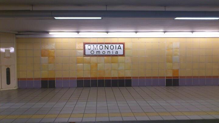 Omonoia underground station  #opticametaxas