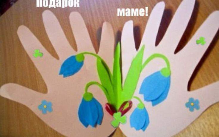 Именинами, открытка своими руками ладошка с цветами
