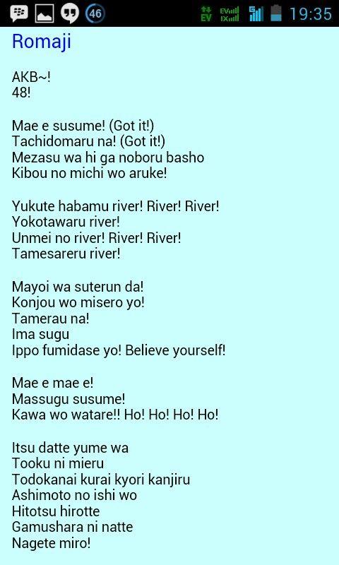 JKT48-river