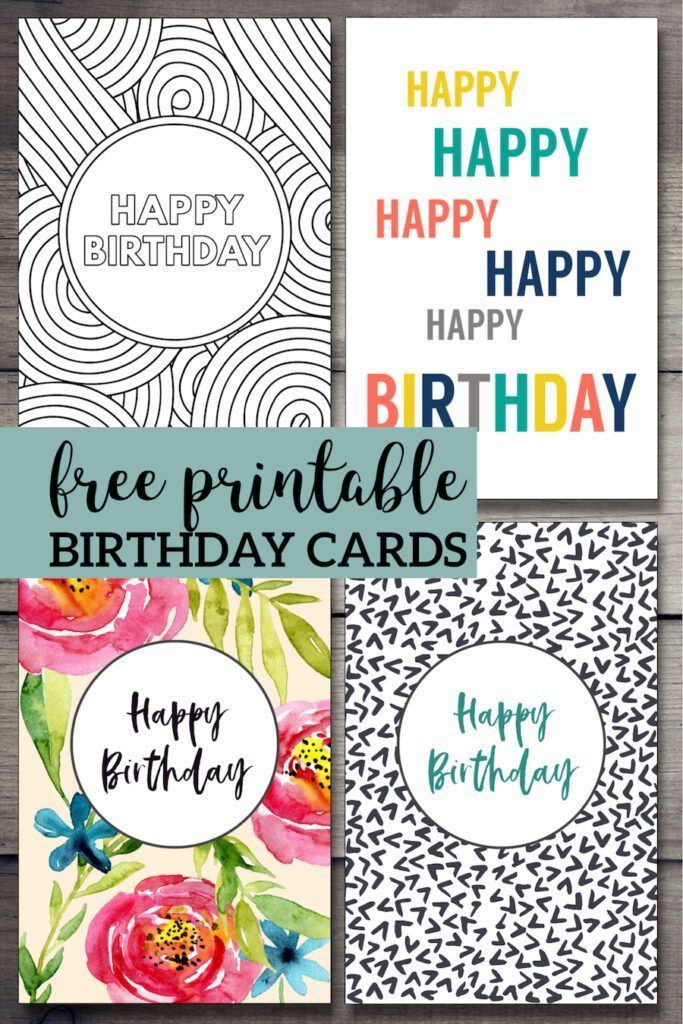 Free Printable Birthday Cards Paper Trail Design Free