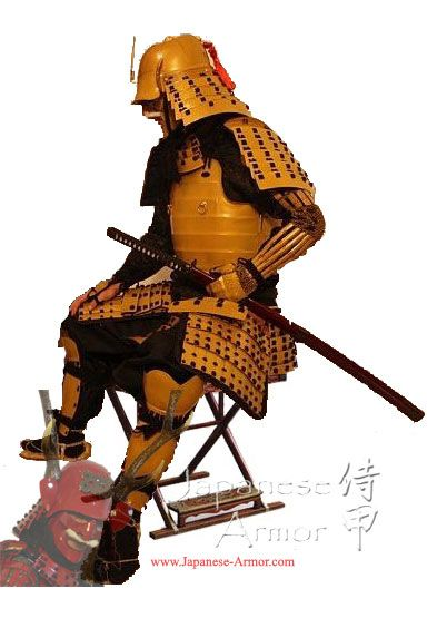 Suaka Nuri Samurai Armor