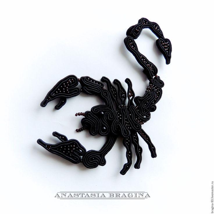 Купить Сутажный скорпион - скорпион, знаки зодиака, Зодиак, скорпионы, подарок скорпиону, для скорпиона, подарок