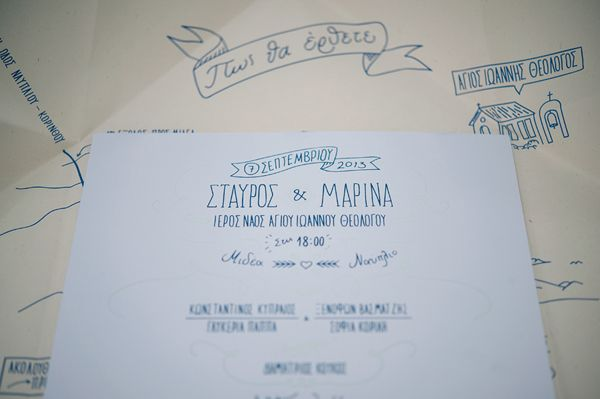 Ονειρεμενος ρουστικ DIY γαμος   Μαρινα & Σταυρος  See more on Love4Weddings  http://www.love4weddings.gr/diy-wedding-rustic/