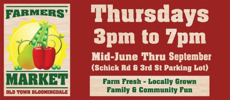 The 2nd Annual Old Town Bloomingdale Farmers' Market opens on Thursday, June 15. The market is open Thursdays, 3 PM to 7 PM, 6/15 through 9/28, in the Old Town parking lot located at the NW corner of Third St. and Schick Rd. in Bloomingdale.  Please SHARE with your friends and family.  #UREChicago #Farmers #Market #RealEstate #RealEstateBroker #Realtor #Chicago #ChicagoRealEstate #Realtor #Homes #WestSuburbs #GlenEllyn #GlendaleHeights #Wheaton #CarolStream #Bloomingdale