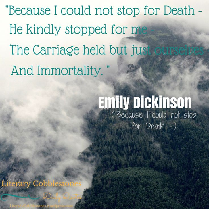 """August 12, 2015 