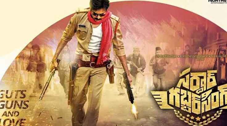 It's Power Star Pawan Kalyan's birthday and as promised the makers of Sardaar Gabbar Singh have released the official teaser of the movie.
