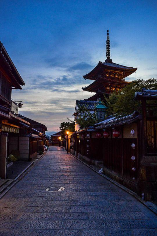Kyoto iesuuyr