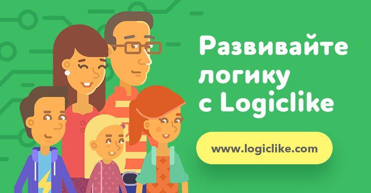 Классические текстовые задачи на логику и сообразительность - лучшая разминка для ума в возрасте 6-7 лет. Рекомендуем старшим дошкольникам и ученикам 1-2 класса