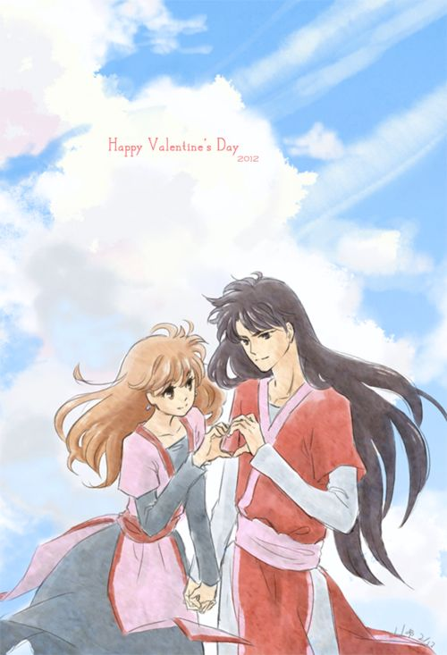"Noriko and Izark from ""From Far Away."""