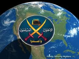 """The Muslim Brotherhood's """"Global Project for Palestine""""and """"General Strategic Goal"""" for North America"""