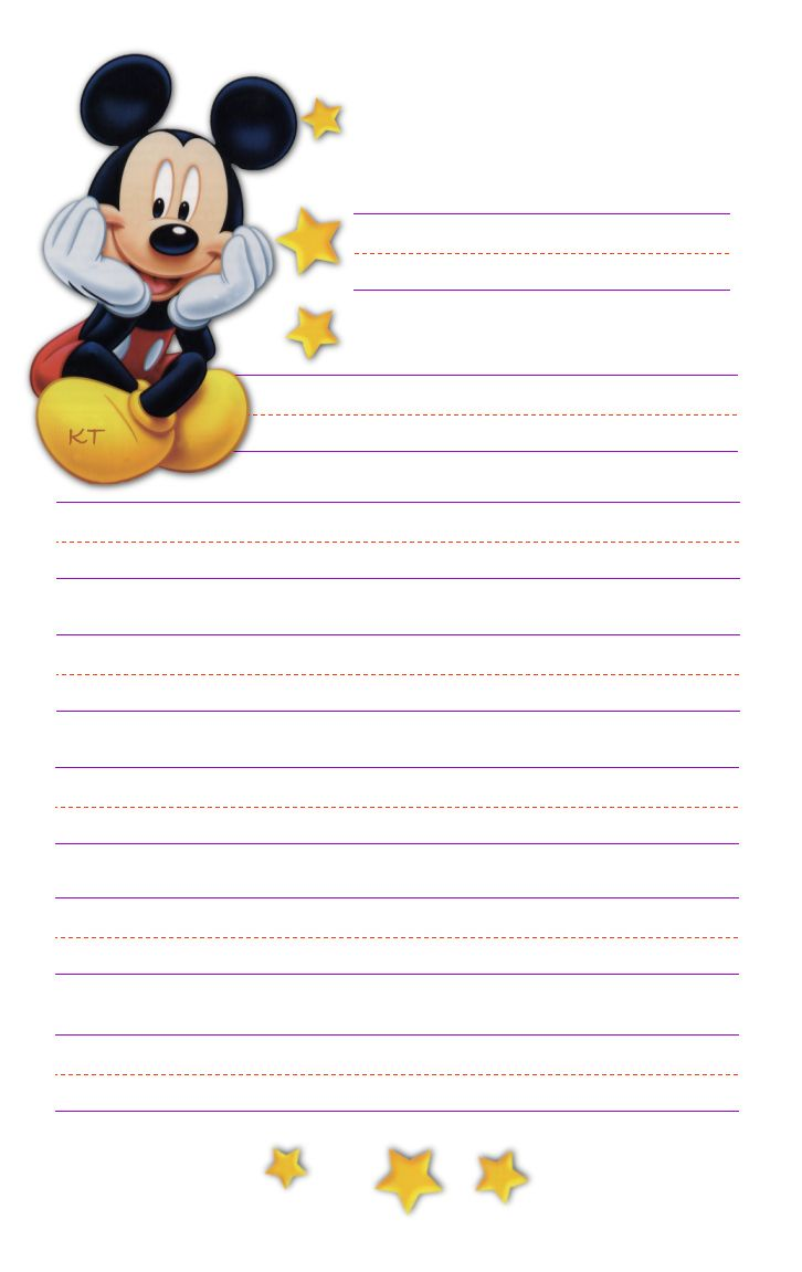preschool stationary Who are looking for a one-stop list of things that they can get their crafty  grandkids, for the preschool teacher who is looking forward to stocking.