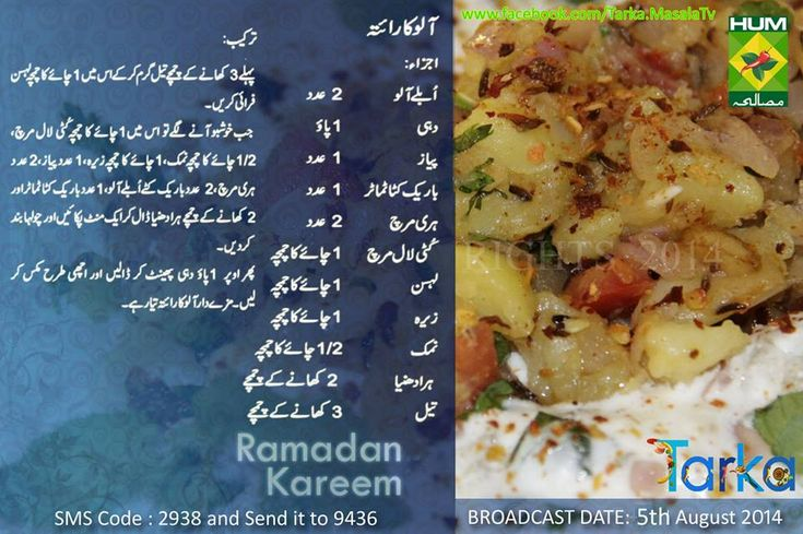 aloo ka paratha pakistani recipe of chicken