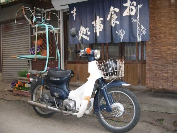 """Japanese super cub with most popular delivery carrier """"marushin type 2"""""""