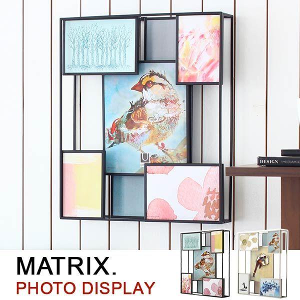 写真立て 立体的に複数枚の写真を飾れるフォトフレーム KG 2L 六切り MATRIX.PHOTO DISPLAY umbra アンブラ 送料無料   インテリア家具の通販 arne interior