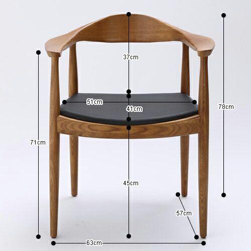 chaoscollection: The Hans Wegner chair Brown Hans j Wegner thechair | Rakuten G ...